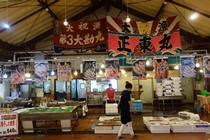 JF鳥取県漁協